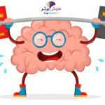 تقویت حافظه برای درس خواندن با 10 راهکار سریع و آسان