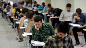 چگونه درس بخوانیم تا در کنکور موفق شویم