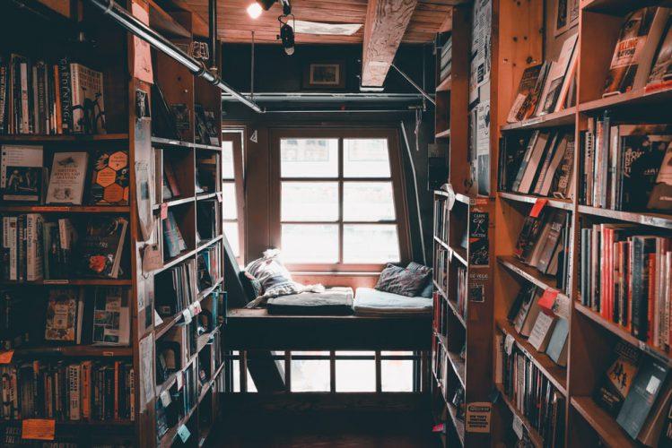 مکان مطالعه