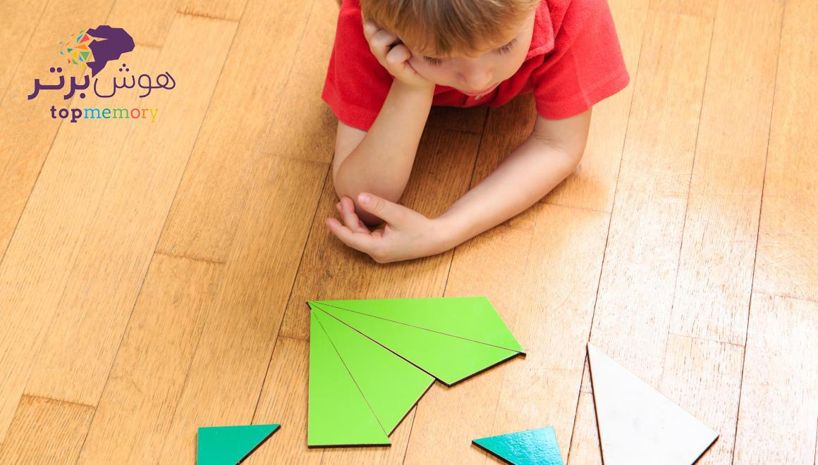 بهترین بازی برای افزایش تمرکز کودکان ؛ ۵ بازی جذاب و ساده