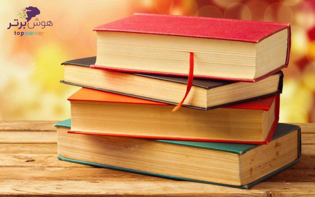 بهترین کتاب برای افزایش و تقویت تمرکز