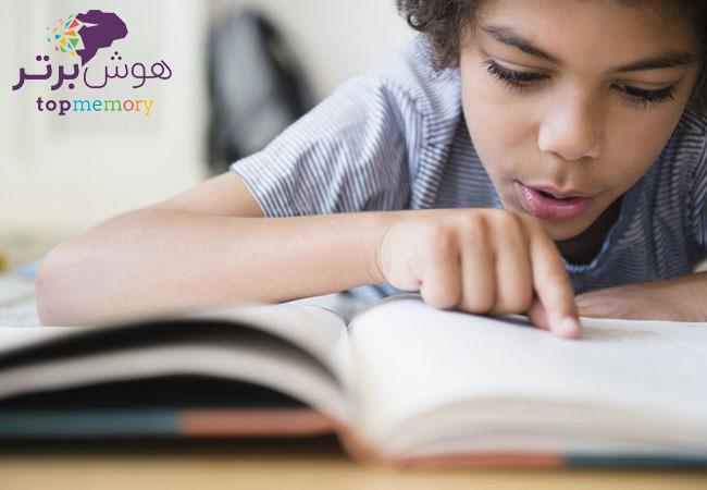 قدرت تمرکز و متمرکز بودن در کودکان