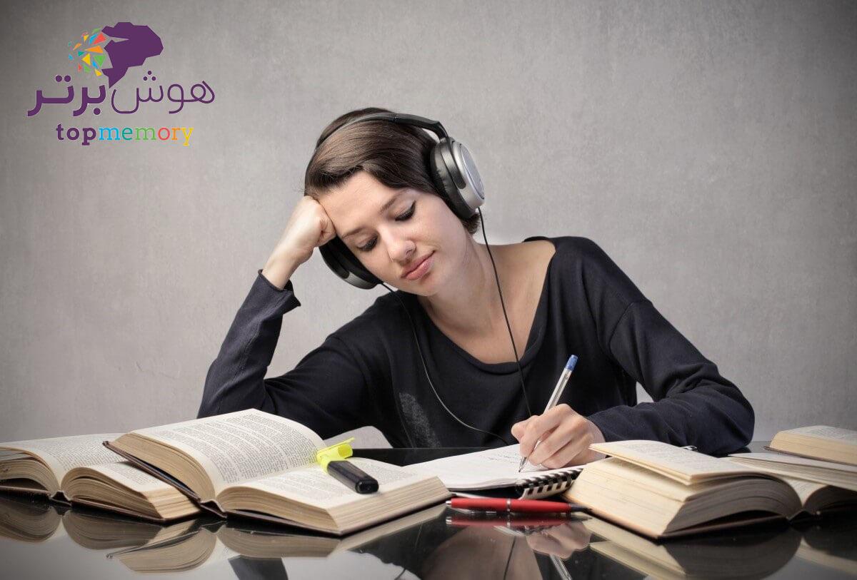 تاثیر موسیقی بر یادگیری