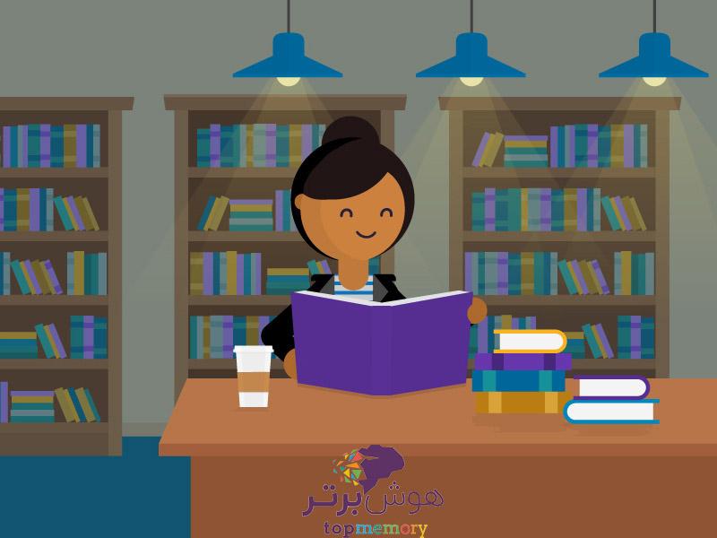 عدم تمرکز در هنگام درس خواندن