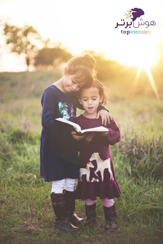 یادگیری و خانواده