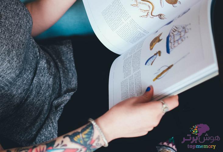 چگونه با یکبار خواندن یاد بگیریم 3