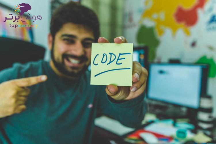 کدگذاری