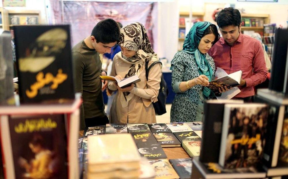 سرانه مطالعه در ایران