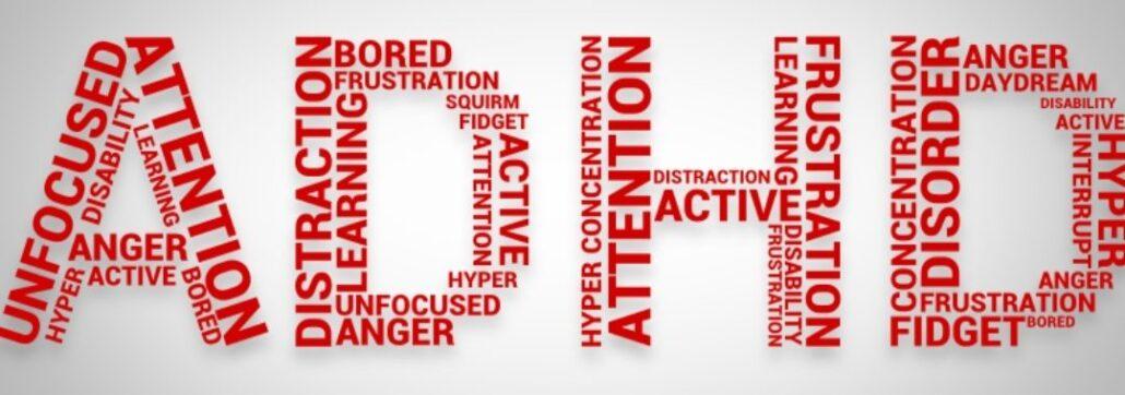 اختلال نقص توجه