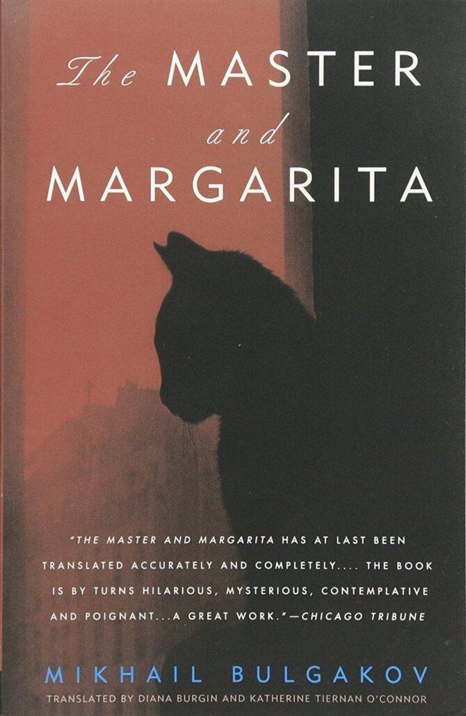 مرشد و مارگاریتا کتاب هایی که باید خواند