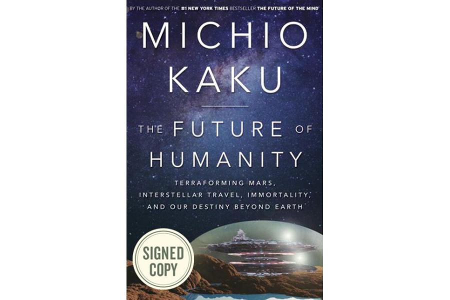 کتاب آینده بشر