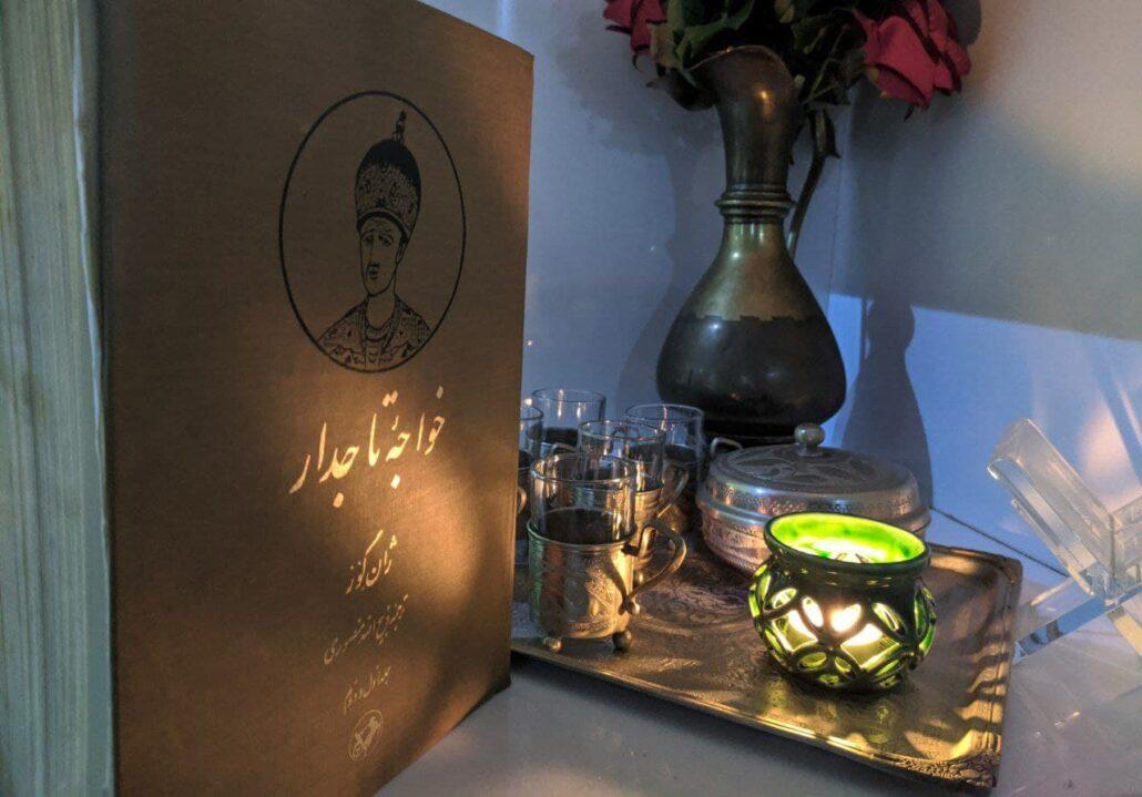 خواجه تاجدار از بهترین کتاب های تاریخی