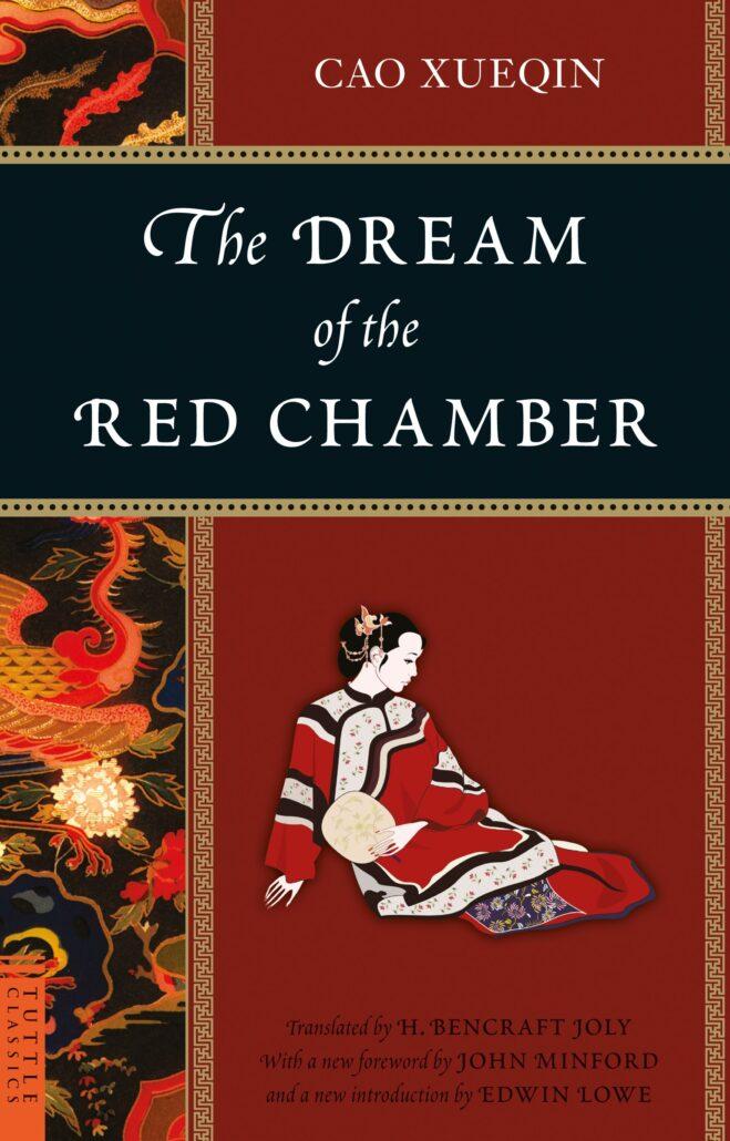 رویای تالار سرخ از پرفروش ترین کتاب های دنیا