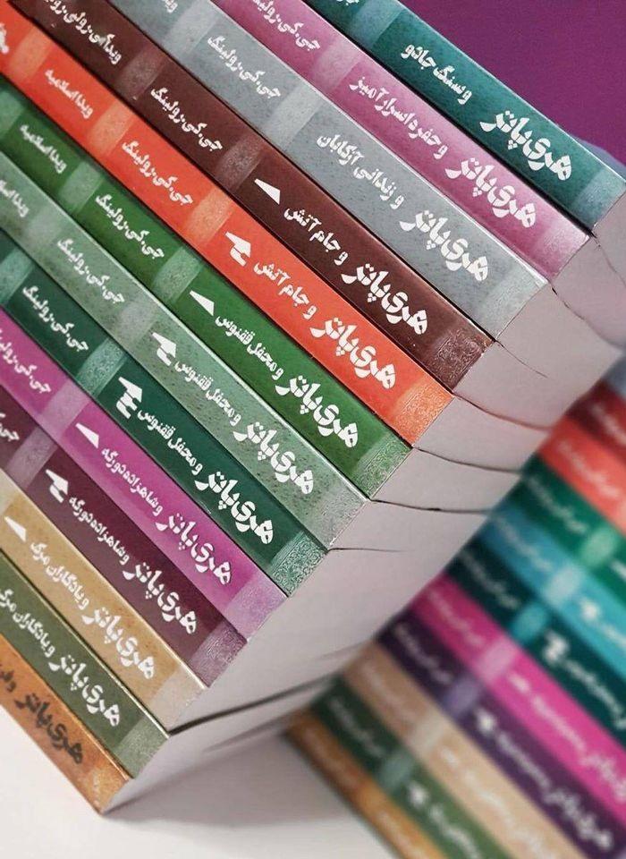 مجموعه هری پاتر از بهترین کتاب های نوجوانان