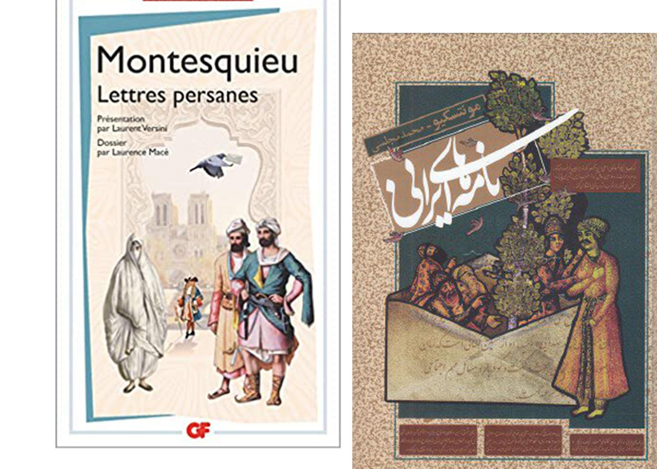 رمان کلاسیک فرانسوی و ایرانی