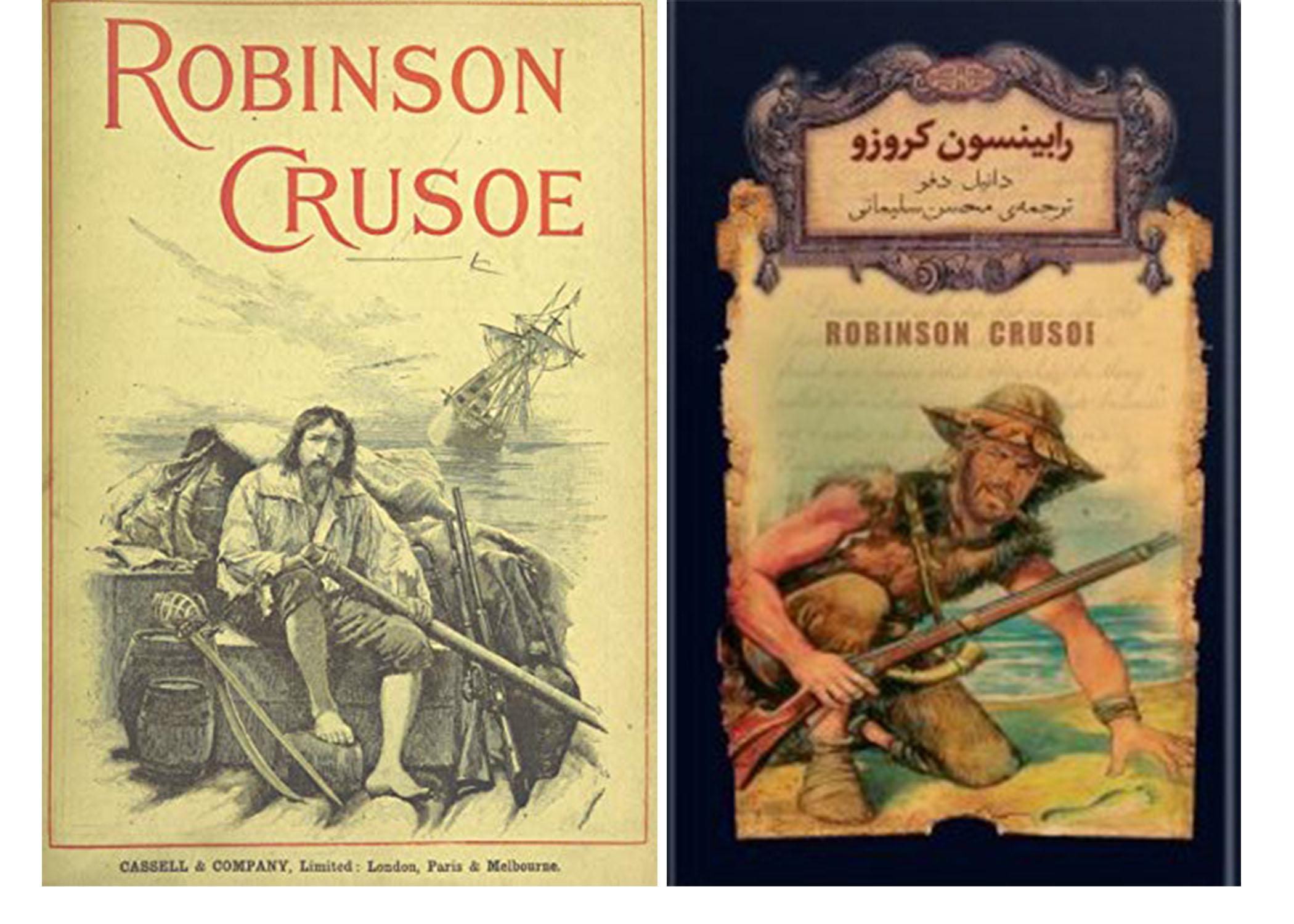 رابینسون کروزوئه و ادبیات کلاسیک