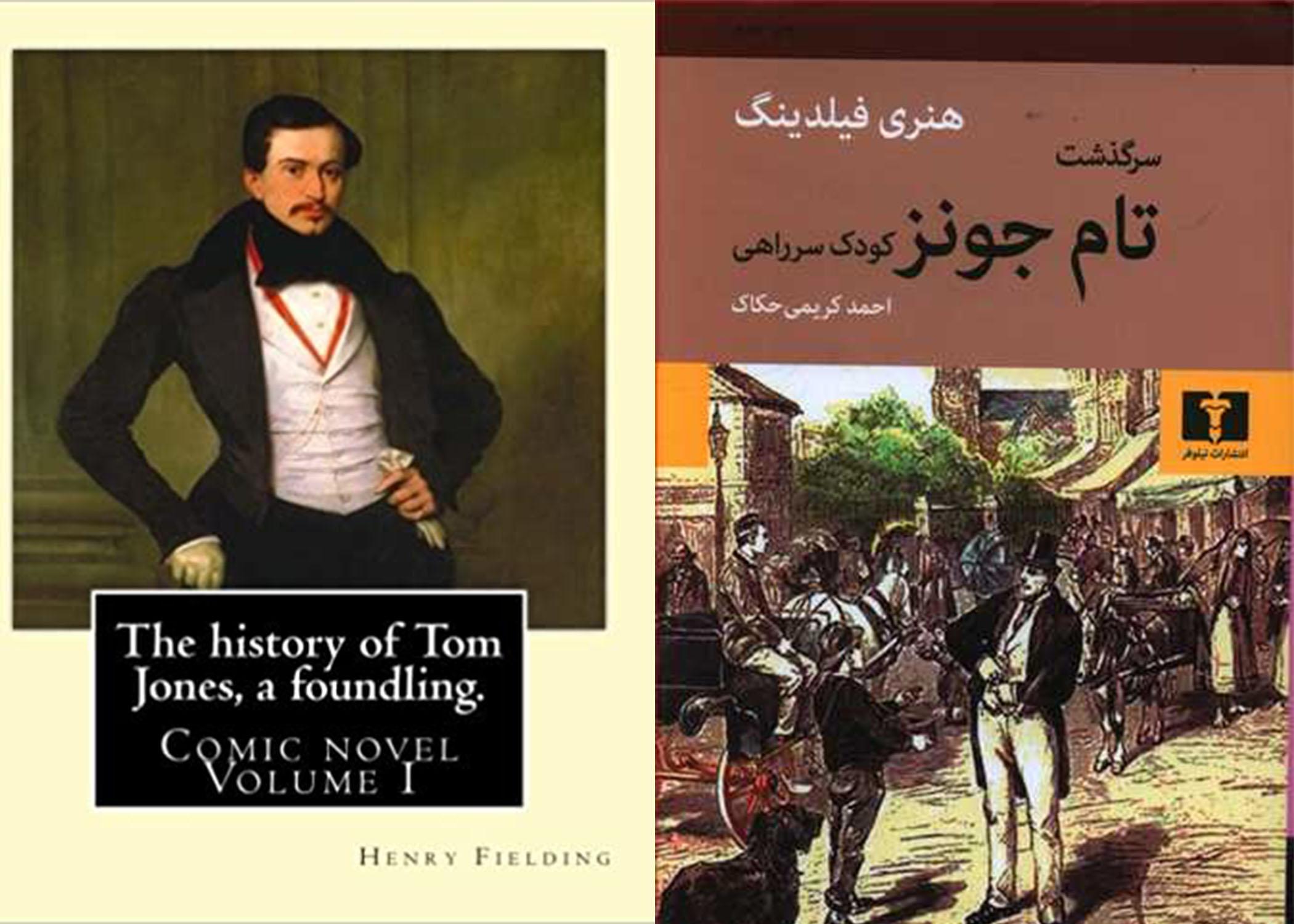 بهترین رمان های کلاسیک