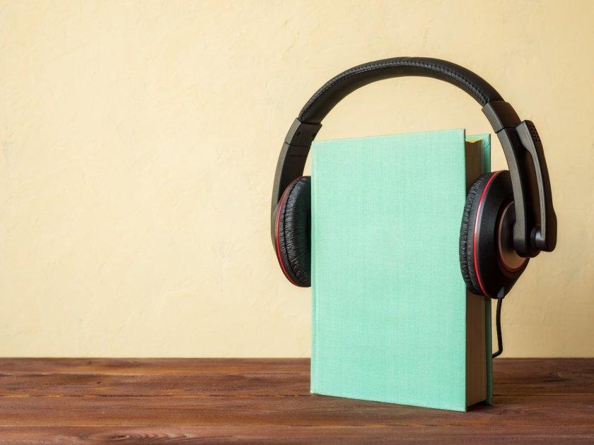 کتاب صوتی چگونه کتابخوان شویم