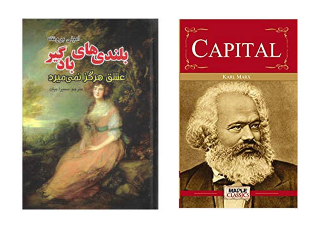 انواع نقد جامعه با کتاب