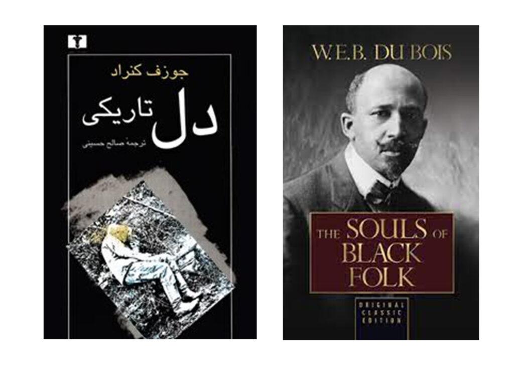 انواع نقد کتاب و رمان