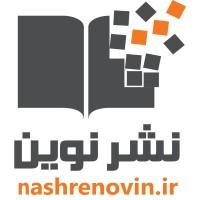 نشر نوین از بهترین ناشران ایران