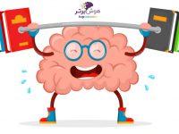 تقویت حافظه برای درس خواندن
